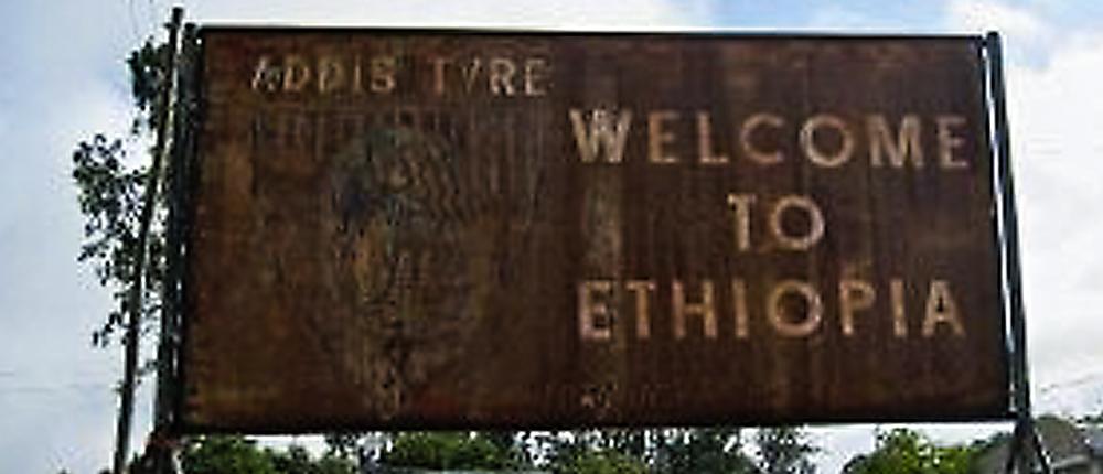 Organizing A Visa For Ethiopia Uganda And Kenya Jealousyreloaded